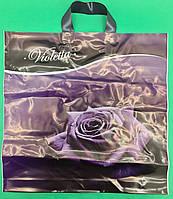 """Пакет с петлевой ручкой ср п ламинир.""""Виолетта"""" (44х43+3) 95мк КВС (50 шт), фото 1"""