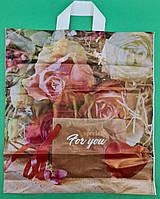 """Пакет полиэтиленовый цветной с петлевой ручкой плотный """"Specially For you""""(38х42+3) 90мк ДПА, 50 шт\уп, фото 1"""