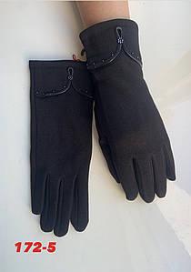 Перчатки женскиена флисе