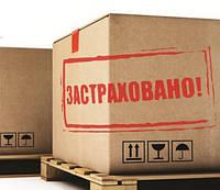 Изменения в условиях доставки