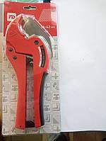 Ножницы для PPR трубы Fado PNR03 16-42мм