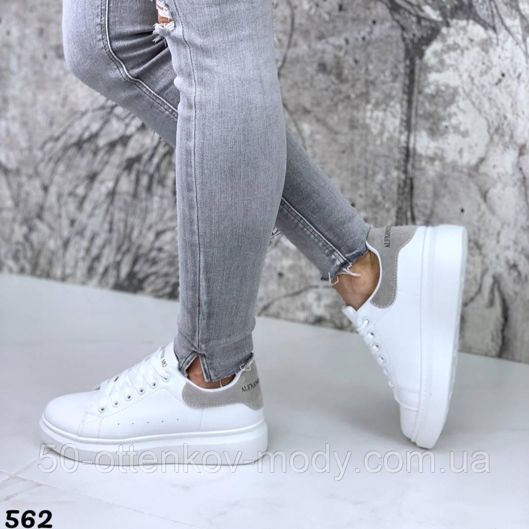 Жіночі кросівки білі кеди, принт хамелеон