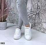 Жіночі кросівки білі кеди, принт хамелеон, фото 4