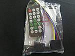 Магнитола автомобильная Pioner  BT2053   FM USB SD AUX BLUETOOTH, фото 5