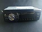 Магнитола автомобильная Pioner  BT2053   FM USB SD AUX BLUETOOTH, фото 9