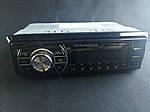 Магнитола автомобильная Pioner  BT2053   FM USB SD AUX BLUETOOTH, фото 4