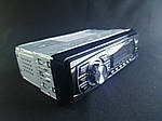 Магнитола автомобильная Pioner  BT2053   FM USB SD AUX BLUETOOTH, фото 3