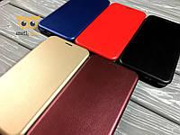 Чехол книжка Classic для Samsung Galaxy S7