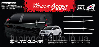 Хром молдинг стекла Ssang Yong Korando C 2011-2018 (AutoClover B235)