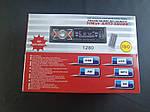 Магнитола автомобильная Pioner  1280  ISO  MP3 FM USB SD AUX, фото 4
