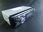 Магнитола автомобильная Pioner  1283 FM USB SD AUX, фото 3