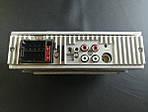 Магнитола автомобильная Pioner  1283 FM USB SD AUX, фото 7