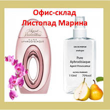 Agent Provocateur Pure Aphrodisiaque для женщин Analogue Parfume 110 мл