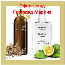 Boise Fruite Montale для чоловіків і жінок UNISEX Analogue Parfume 110 мл