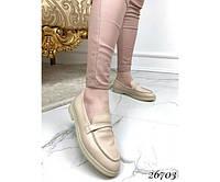 Туфли лоферы кожаные, фото 1