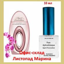 Boise Fruite Montale для чоловіків і жінок UNISEX Analogue Parfume 10 мл