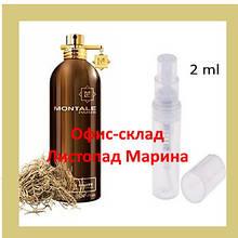 Boise Fruite Montale для чоловіків і жінок UNISEX Analogue Parfume 110 мл 2