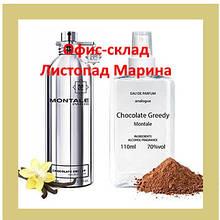 Montale Chocolate Greedy UNISEX для жінок і для чоловіків, унісекс, Analogue Parfume 110 мл