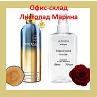 Montale Tropical wood UNISEX для женщин и для мужчин, унисекс, Analogue Parfume 110 мл