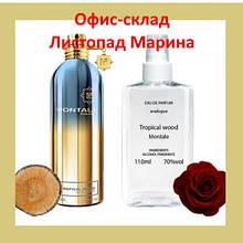 Montale Tropical wood UNISEX для жінок і для чоловіків, унісекс, Analogue Parfume 110 мл