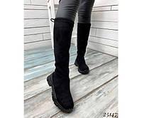 Сапоги чулки со шнурком,на черной подошве, фото 1