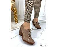 Туфли на шнурках на толстом каблуке, фото 1