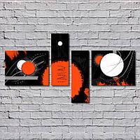 """Модульная картина абстракция с черным фоном """"Оранжевый всплеск"""""""