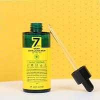Сыворотка для лица с экстрактом азиатской центеллы May Island 7 Days Secret Centella Cica Serum 50 мл