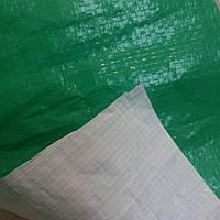 Тент тарпаулин(плотность 120г/м2) 8х10 ЗЕЛЕНО-БЕЛЫЙ с металлическими люверсами защита от солнца, ветра и дождя
