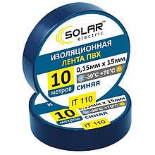 Изолента SOLAR синяя 10м
