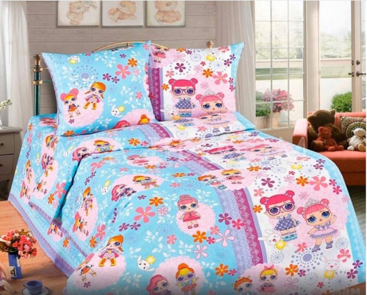 Комплект постельного белья подростковый  полуторный Куклы Лол