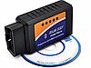 Автосканер ELM327 WiFi діагностичний адаптер для автомобіля IOS iphone Android OBD2 1.5 V версія OBDII, фото 5