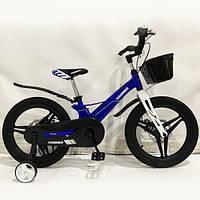 """Велосипед Hammer HUNTER 16"""" 1650G"""