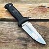 Нож Кизляр Страж (эластрон/полир.) AUS-8 сталь, фото 4