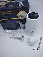 Помпа для воды электрическая c фильтром , насадка на бутыль (led подсветка, usb).