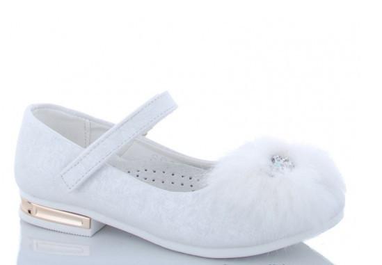 Туфли подросток белые,туфли детские школьные на девочку Солнце-Kimbo-o--o-SB95-white