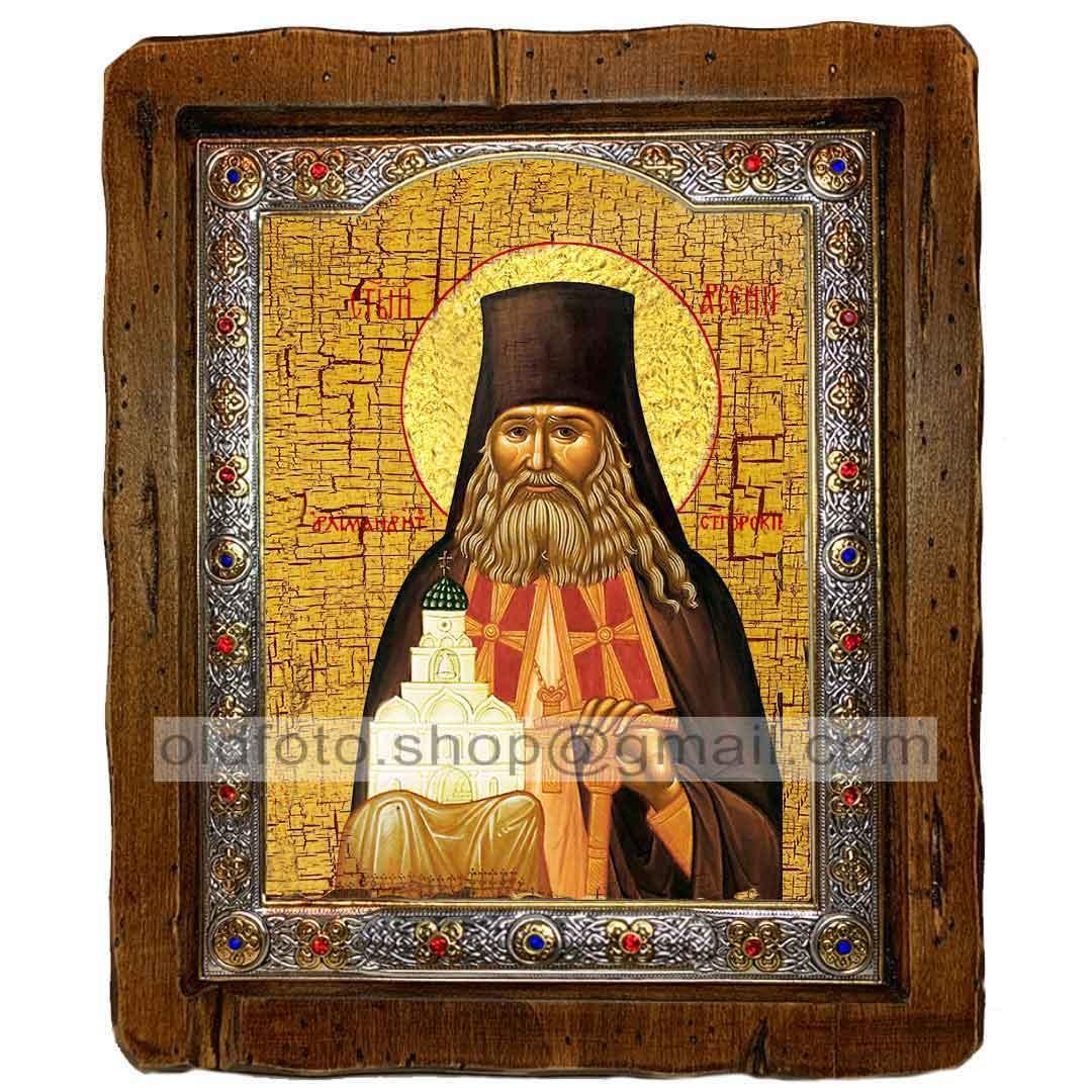 Икона Арсений Святой Преподобный Святогорский  ,с посеребренным окладом 160х200 мм