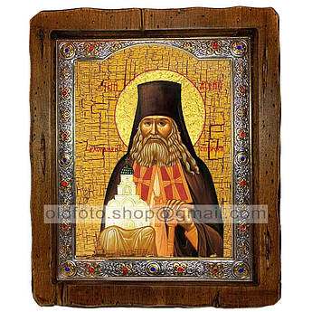 Икона Арсений Святой Преподобный Святогорский  ,с посеребренным окладом 110х130 мм