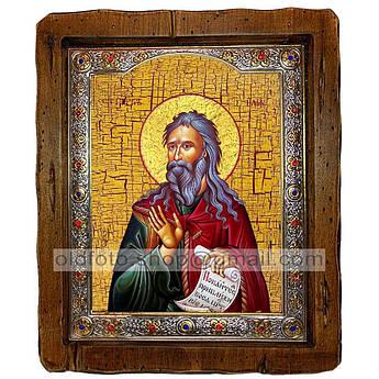 Икона Илия Святой Пророк  ,с посеребренным окладом 110х130 мм