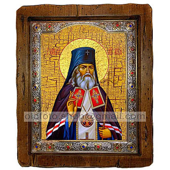 Икона Лука Святитель Крымский  ,с посеребренным окладом 110х130 мм