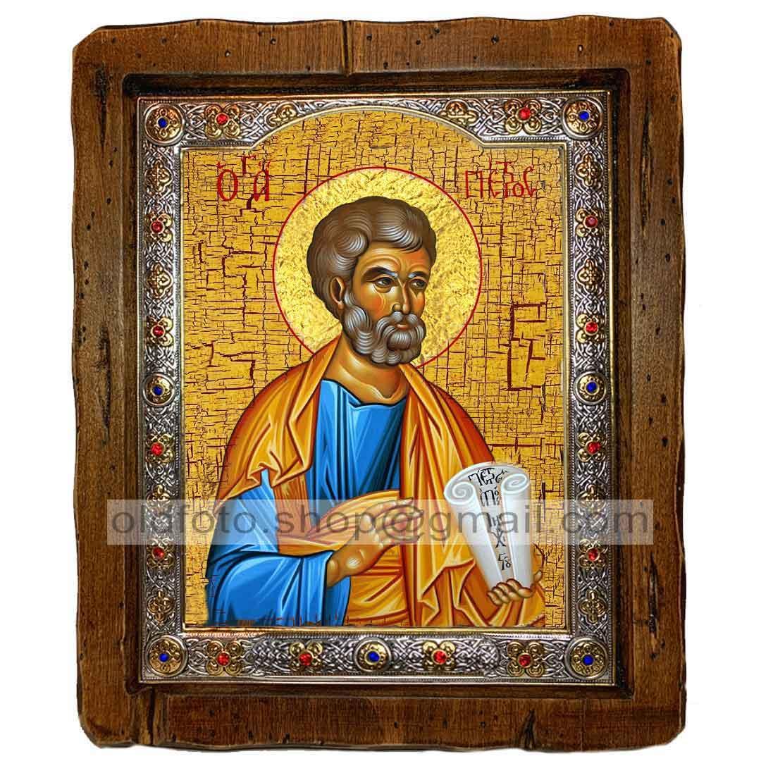 Икона Петр Святой Апостол (с посеребренной рамкой 110х130мм)