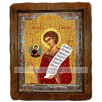 Икона Роман Святой Преподобный Сладкопевец  ,с посеребренным окладом 110х130 мм