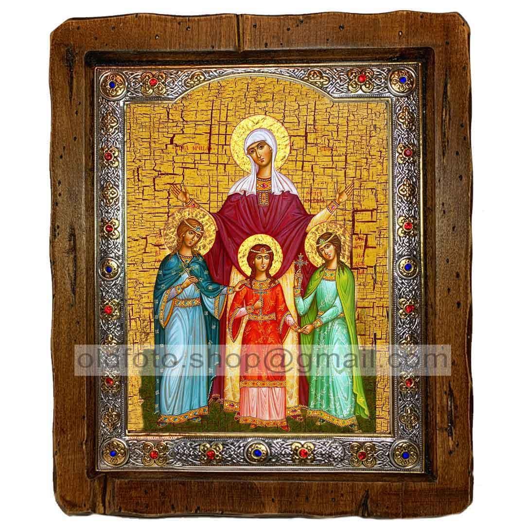Икона Вера, Надежда, Любовь и мать их София Святые Мученицы (с посеребренной рамкой 110х130мм)