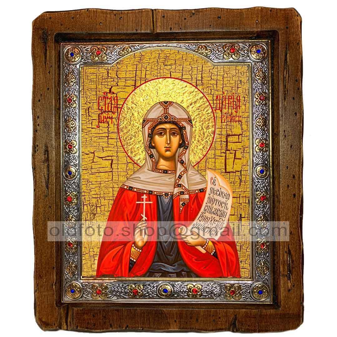 Икона Дария (Дарья) Святая Мученица Римская  (с посеребренной рамкой 110х130мм)