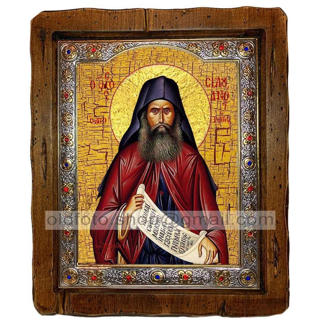 Икона Силуан Преподобный Афонский  ,с посеребренным окладом 210х250 мм
