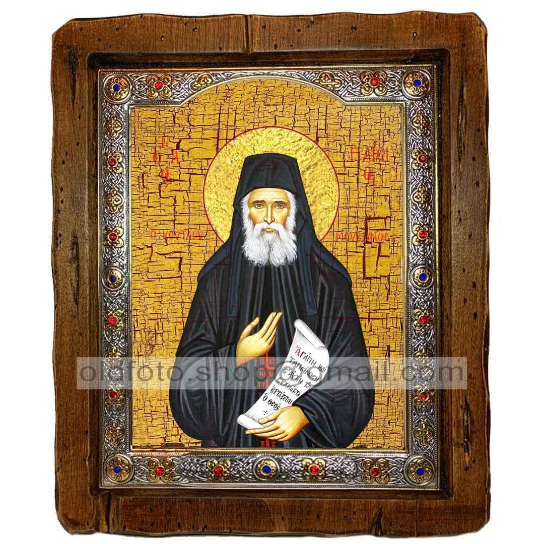 Икона Паисий Преподобный Святогорец  ,с посеребренным окладом 110х130 мм