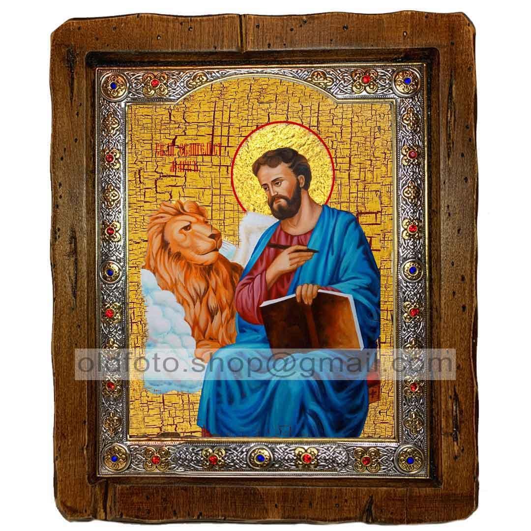 Икона Марк Святой Апостол и Евангелист  ,с посеребренным окладом