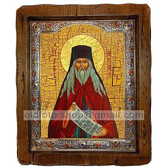 Икона Лев Оптинский Преподобный   ,с посеребренным окладом 110х130 мм