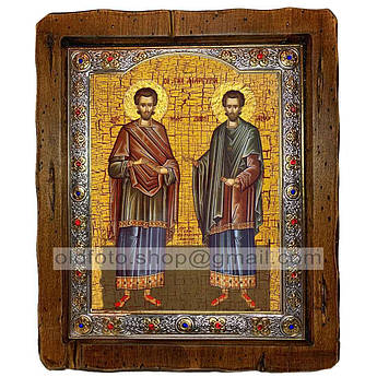 Икона Косма и Дамиан Святые Мученики  ,с посеребренным окладом 110х130 мм