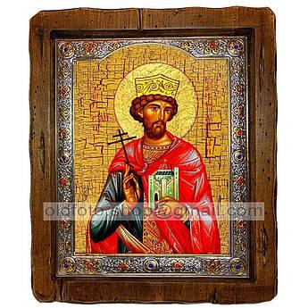 Икона Константин Святой Равноапостольный Князь  ,с посеребренным окладом 110х130 мм